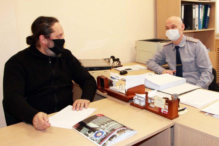 В Йошкар-Оле на вопросы осужденных ответил священнослужитель, отец Алексий