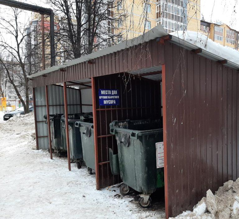 В Йошкар-Оле по обращениям жителей переобустроено 22 контейнерных площадки для ТКО