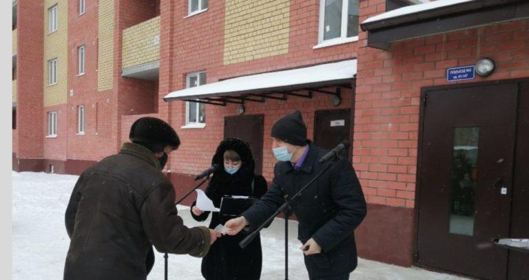 Минстрой России отметил успехи  Йошкар-Олы в строительной отрасли