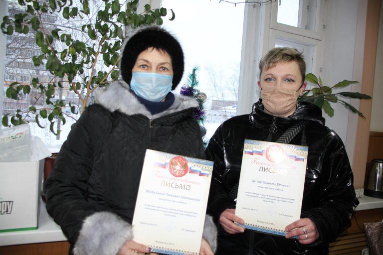 В Йошкар-Оле работников самых праздничных троллейбусов наградили