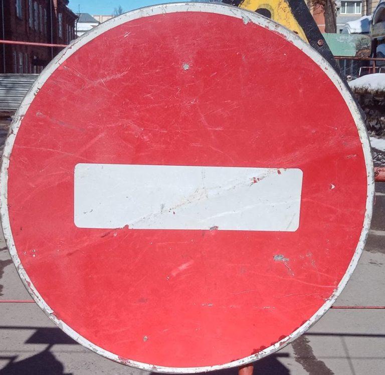 В Йошкар-Оле на 9 дней ограничат движение на участке дороги в Семеновке
