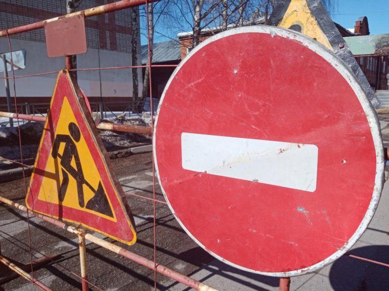 В Йошкар-Оле 15 и 16 апреля ограничат движение на перекрестке улиц Советской и Гоголя