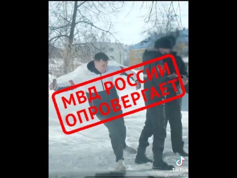 МВД по Марий Эл разыскивает участников фейкового видеопранка в Волжске