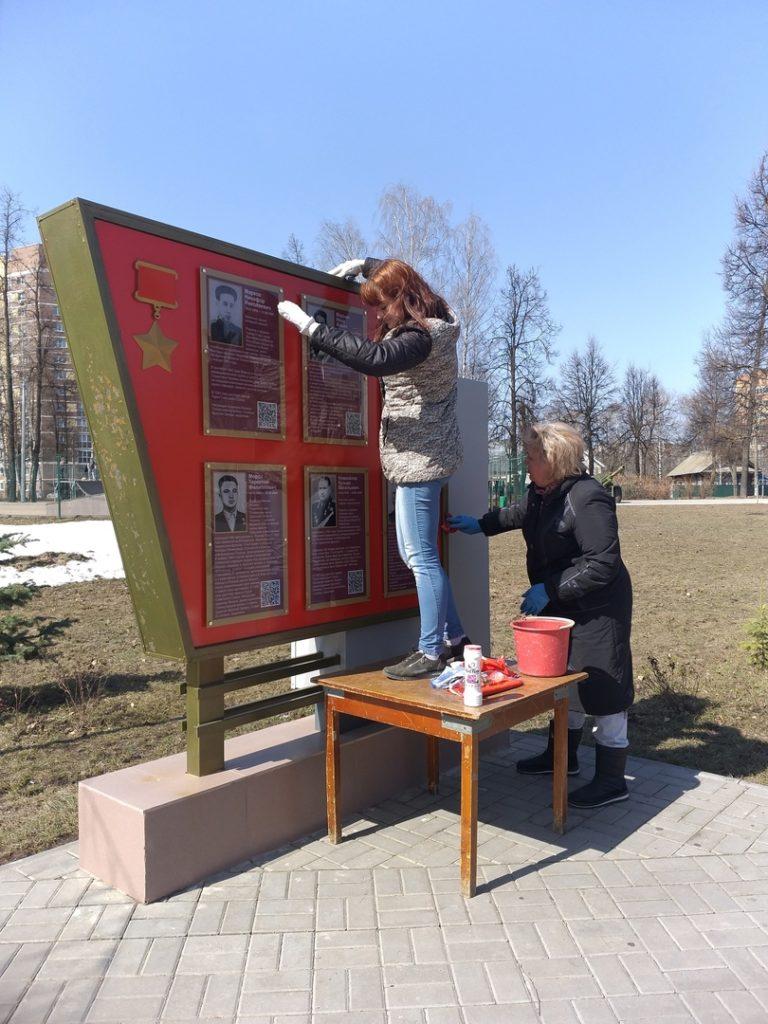 В Йошкар-Оле ДК им. Ленина проводит субботники еженедельно