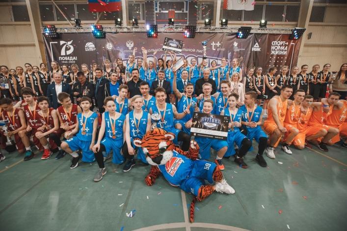 В Йошкар-Оле пройдет финал школьной баскетбольной лиги «КЭС-БАСКЕТ»