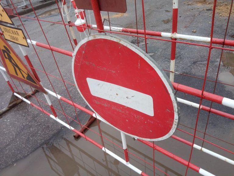 В Йошкар-Оле с 16 апреля перекроют движение на 4 улицах