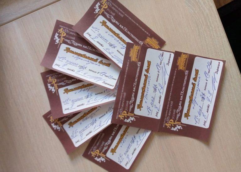 Спешите подписаться на любимую газету «Йошкар-Ола» и выиграть билет в театр!