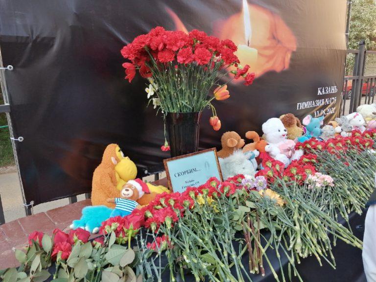 Сегодня в Йошкар-Оле люди весь день несли цветы и игрушки к народному мемориалу