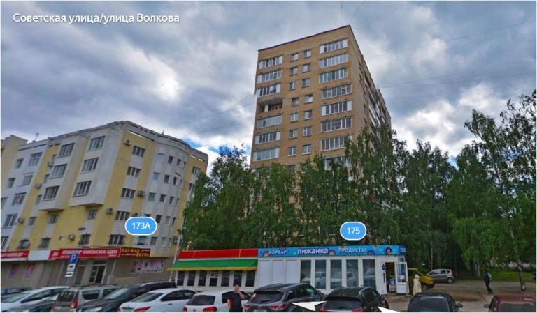 В Йошкар-Оле с общего балкона на козырек подъезда упал и погиб неизвестный мужчина