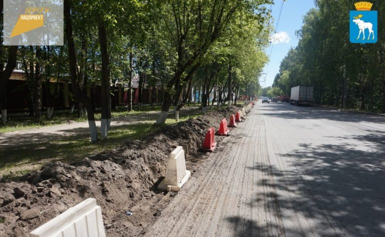 В Йошкар-Оле ремонтируют улицу Машиностроителей