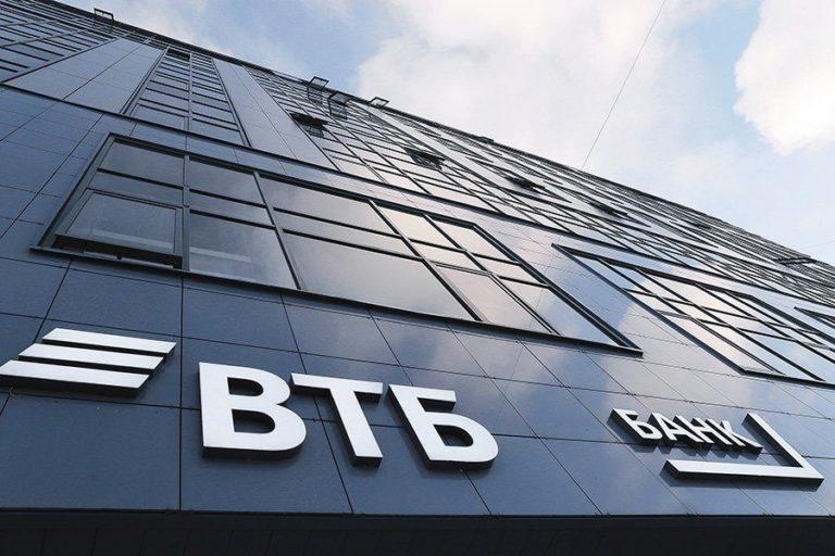Клиенты ВТБ смогутрегистрировать ипотеку онлайн в нерабочие дни
