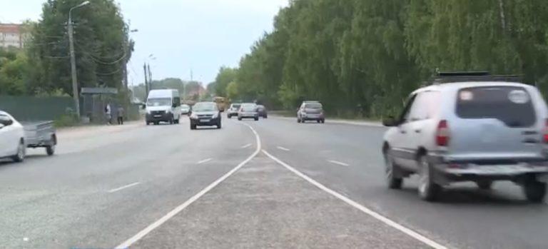 В Йошкар-Оле отремонтировали улицу Водопроводную
