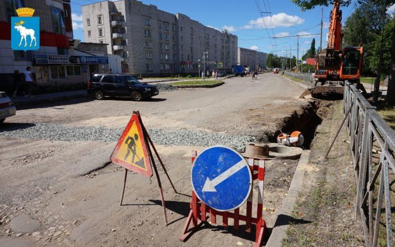 В Йошкар-Оле на улице Подольских Курсантов появится система водоотведения