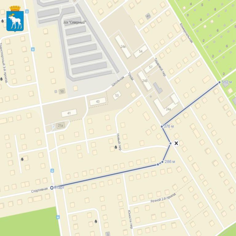 В Йошкар-Оле определяют подрядчика, который будет ремонтировать дорогу по ул. Спортивной