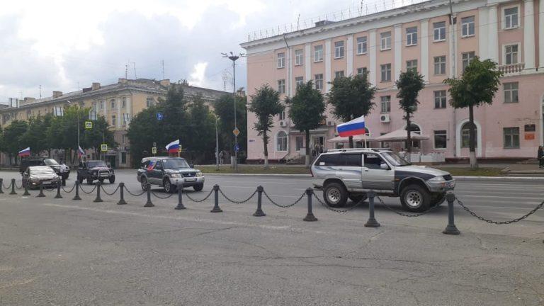 В Йошкар-Оле в честь Дня России состоялся автопробег