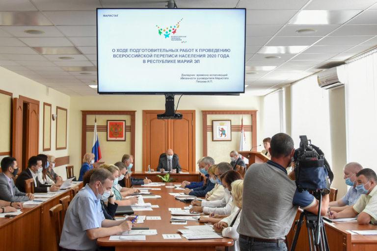 В Правительстве Марий Эл назвали новые сроки проведения Всероссийской переписи населения-2020