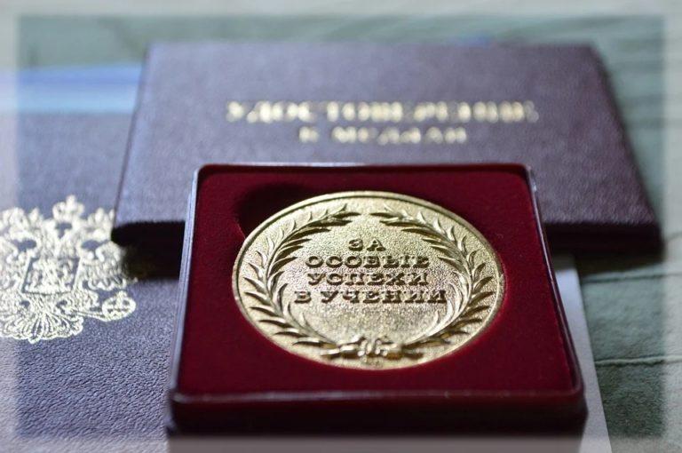 В Йошкар-Оле назвали школы с наибольшим количеством медалистов
