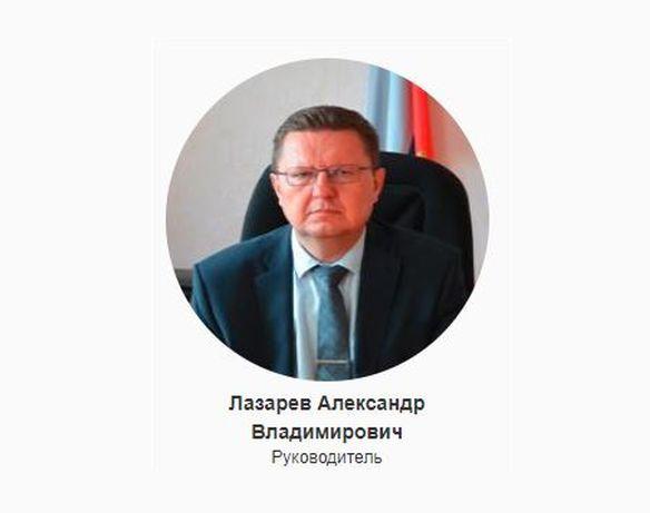 В Марий Эл Департамент труда и занятости населения возглавил Александр Лазарев