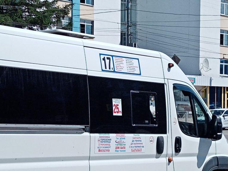 В Йошкар-Оле часть «маршруток» заменят автобусами