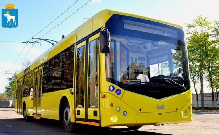 В Йошкар-Олу поступят 10 новых троллейбусов на 240 млн рублей