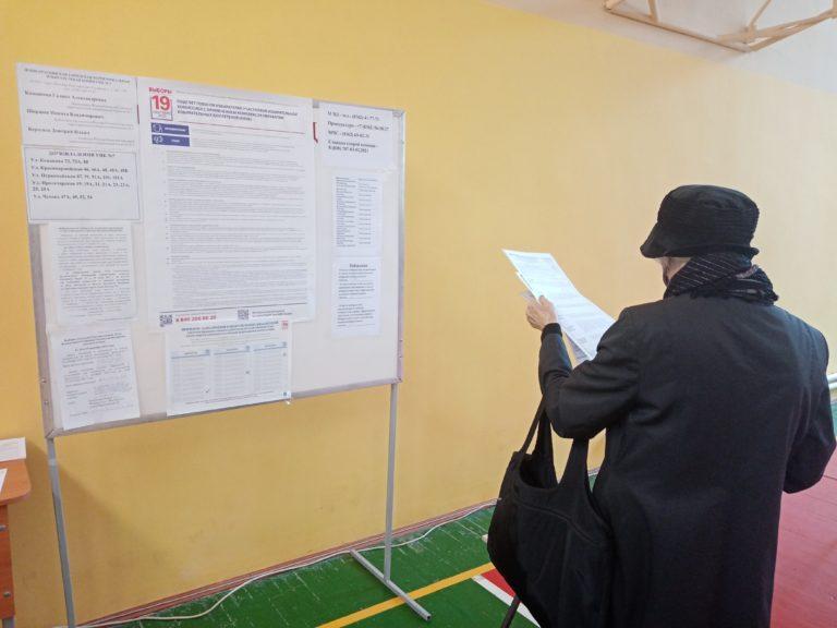 Жителей Марий Эл ждет второй день голосования