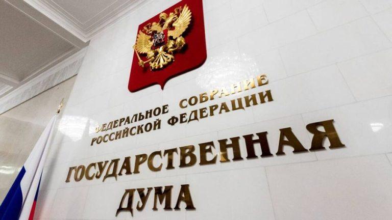 «ЕДИНАЯ РОССИЯ» сохранила лидерство