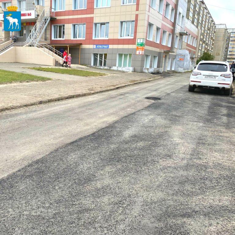 В Йошкар-Оле благоустроили проезд для автомобилей к детской поликлинике №5