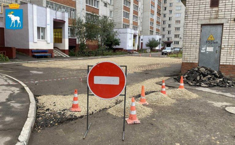 В Йошкар-Оле ограничат движение на участках автодорог на Чернякова и Прохорова