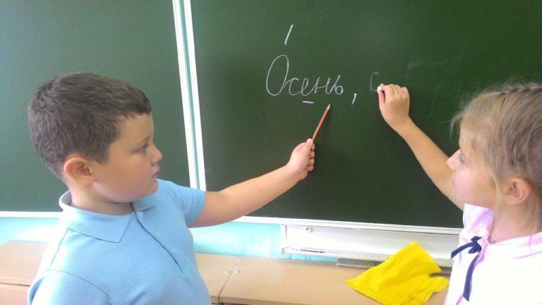 В Йошкар-Оле 17 и 18 сентября в школах отменят уроки из-за выборов