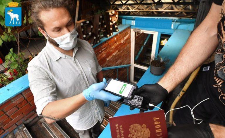 В Йошкар-Оле с 22 октября спецгруппы будут ловить посетителей заведений без QR-кодов