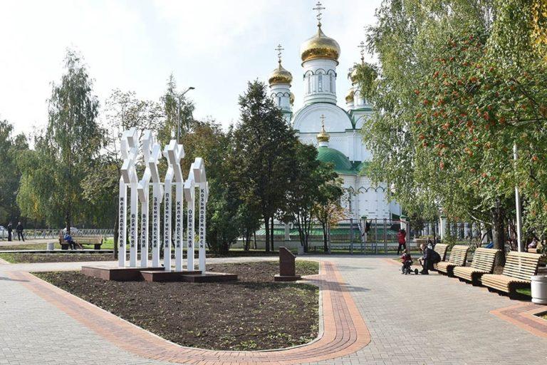 Марий Эл занимает 14 место в России по благоустройству общественных территорий