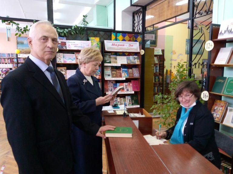 Супругам Ковалевым из Йошкар-Олы с книгой никогда не скучно
