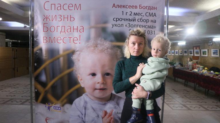 Артисты Йошкар-Олы поддержали Богдана Алексеева со СМА благотворительным концертом