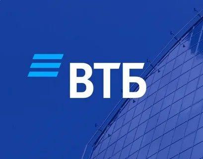 «ВТБ Кубок Кремля» стартовал в новом формате