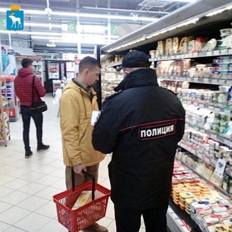 В Йошкар-Оле за нарушение масочного режима предусмотрен штраф до 300 тысяч рублей