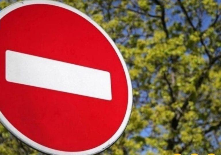 С 18 октября в Йошкар-Оле ограничат движение по улице Петрова